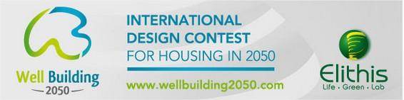 Appel à candidature  concours étudiant Well Building - 20.000 dollars à la clef - Mozilla Firefox